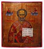 святой nicholas Стоковые Изображения RF