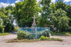 Святыня обочины в Украине Стоковые Фотографии RF