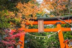 Святыня Arakura Sengen стоковое изображение