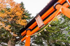 Святыня Arakura Sengen стоковое фото rf