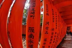 Святыня Fushimi Inari Стоковое Фото