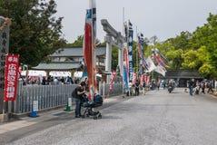 Святыня Gokoku стоковое фото