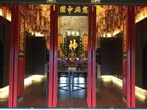 Святыня Mazu Наследие хиа исторические китайские комната или офис стоковые изображения