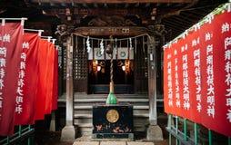 Святыня Shinagawa - Shinagawa Jinja и эмблемы революции молитвам Стоковое Изображение
