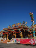 Святыня Thap бога Стоковое Фото
