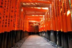 Святыня Ushimi Inari Taisha в Киото, Японии Стоковое Фото