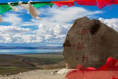 Священное озеро плато Стоковые Изображения