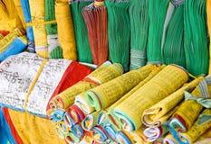 Священное писание ткани Стоковые Изображения