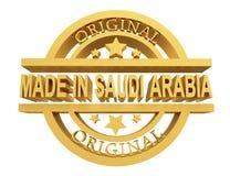 Сделанный в Саудовской Аравии, иллюстрация 3d иллюстрация штока