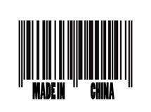 сделанный фарфор barcode бесплатная иллюстрация