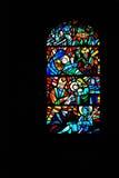 сдобренное стекло запятнало окно Стоковые Фотографии RF