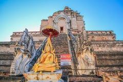 Северные тайские архитектуры стиля Стоковые Изображения RF
