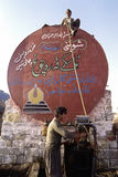 1993 северный Ирак - Курдистан Стоковое Фото
