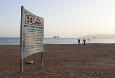 Северный пляж, Eilat, Израиль стоковые изображения rf
