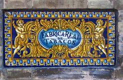 Севилья, Севилья, Испания, Андалусия, иберийский полуостров, Европа, Стоковые Изображения RF