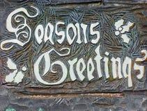 сезон приветствиям s Стоковая Фотография
