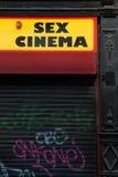 секс кино Стоковое Изображение RF