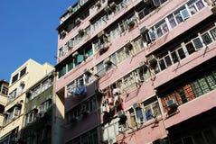 Селитебные здания в Гонконге Стоковые Фотографии RF