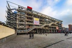семидесятый год центра Georges Pompidou Стоковые Фотографии RF