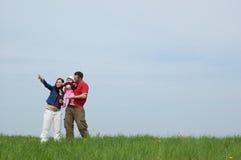 семья счастливая Стоковые Изображения RF