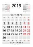 Сентябрь 2019 Calendar лист с августом и октябрем, русскими иллюстрация вектора