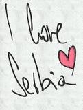 Сербия Стоковое Фото