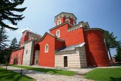 Сербский правоверный скит Стоковая Фотография RF
