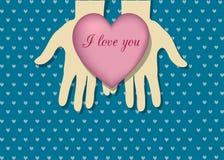 Сердце на ладонях для вас иллюстрация вектора