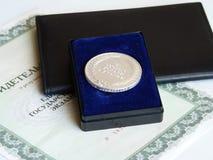 Серебряная медаль с надписью для специальных успехов в доктрине для успешных студент-выпускников среднего воспитательного institu Стоковое Изображение RF