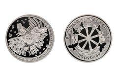 Серебряная монета Беларуси сказание жаворонка стоковые фотографии rf