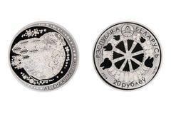 Серебряная монета Беларуси сказание bullfinch стоковые изображения