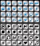 Серебряные установленные кнопки музыки Стоковое Изображение RF