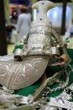 Серебряный арабский кинжал Стоковые Фотографии RF