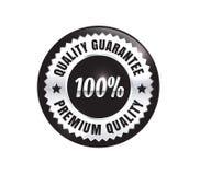 Серебряный наградной качественный значок Стоковая Фотография RF