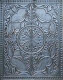 серебр плиты Стоковое фото RF