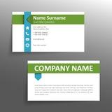 серия визитной карточки финансовохозяйственная Стоковая Фотография RF