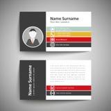 серия визитной карточки финансовохозяйственная Стоковые Фото