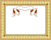 сертификат граници Стоковое Фото