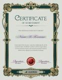 Сертификат портрета достижения с античной винтажной рамкой орнамента Стоковое Фото