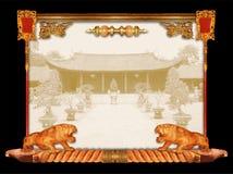 сертификат предпосылки 4 Азия Стоковое Изображение