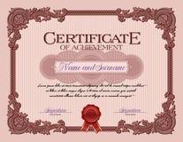 Сертификат рамки орнамента винтажный красного цвета достижения Стоковая Фотография