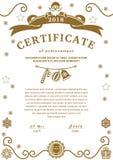 Сертификат рождества Санта и украшения рождества на белой предпосылке Элементы дизайна Брайна на белой предпосылке monochrome Стоковая Фотография