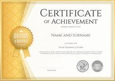 Сертификат шаблона достижения в векторе