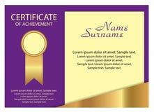 Сертификат шаблона достижения Элегантное золото и фиолетовый des иллюстрация штока