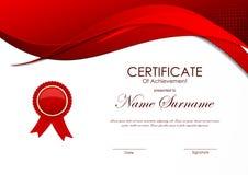 Сертификат шаблона достижения иллюстрация вектора