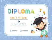 Сертификат ягнится диплом, план шаблона детского сада иллюстрация штока