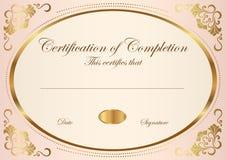 сертификат Стоковые Фотографии RF