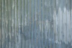 Серый металл gofferd с белыми пятнами Стоковые Изображения RF