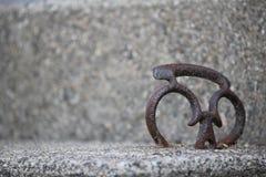 Сердце в цементе Стоковое Изображение RF