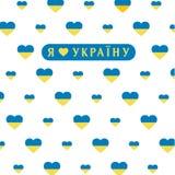 Сердце картины украинское желтое голубое на предпосылке Стоковые Изображения